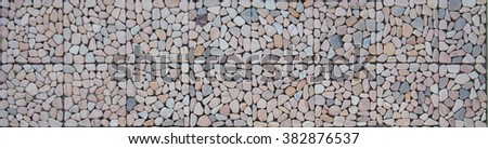 Tileable Texture of Paving Slabs. - stock photo