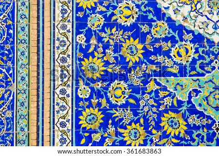Tiled background with oriental floral ornaments - stock photo