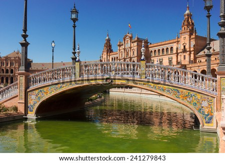 Tiled bridge of Plade de Spagna, Seville, Spain - stock photo