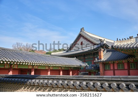 tiled roofs of Korean traditional palace in Seoul - stock photo