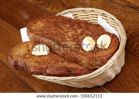 toast with garlic - stock photo