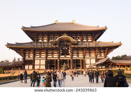 Todaiji temple at Nara, Japan - stock photo