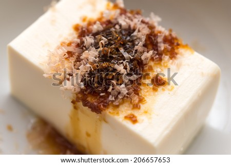tofu bean curd - stock photo
