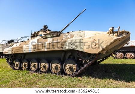 BMPT programme - Page 13 Stock-photo-togliatti-russia-may-infantry-fighting-vehicle-bmp-in-togliatti-technical-museum-356249813