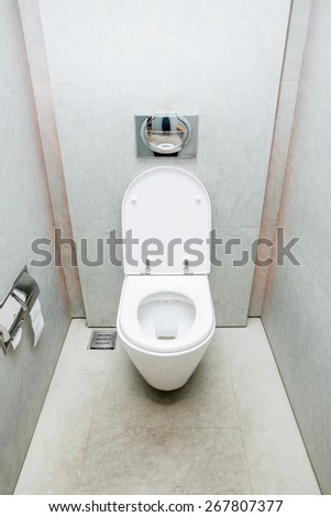Toilet room in the modern interior - stock photo