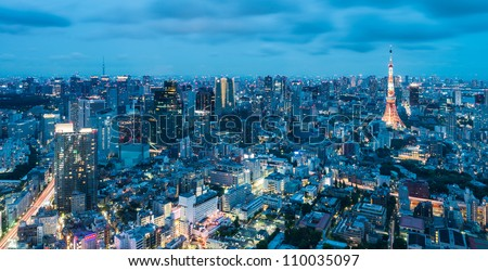 TOKYO - AUG 11: With over 35 million people, Tokyo is the world's most populous metropolis and is described as one of the three command centers for world economy August 11, 2012 in Tokyo, Japan. - stock photo