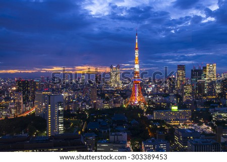 Tokyo, city aerial skyscape view of buildings and street. Japan, Asia - stock photo