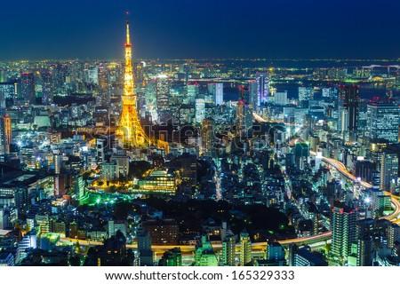Tokyo city at night - stock photo