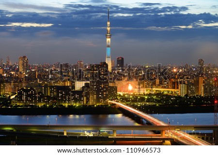 Tokyo city at twilight - stock photo