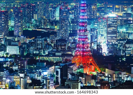 Tokyo city skyline at night - stock photo