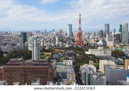 Tokyo city view with Tokyo tower and high building in central Tokyo  - stock photo
