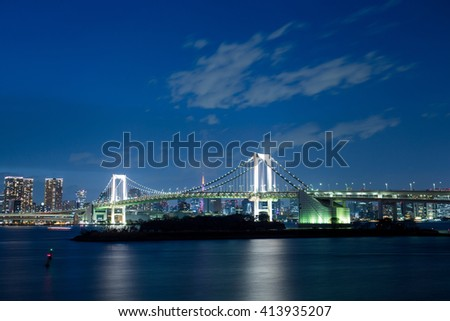 Tokyo cityscape at night - stock photo