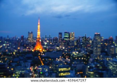 tokyo cityscape bokeh at twilight - stock photo