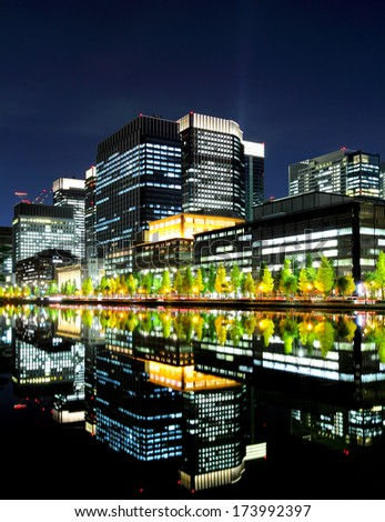 Tokyo commercial district - stock photo