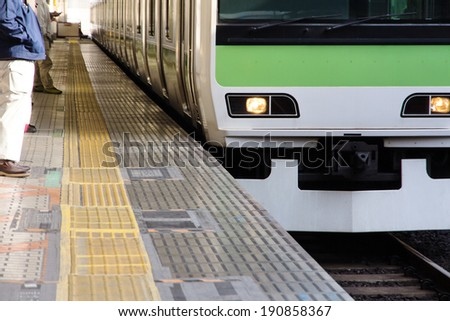 Tokyo Commuter Train - stock photo