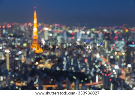 TOKYO - DECEMBER 9 : Abstract blurred bokeh light, Tokyo city aerial view twilight, on December 9, 2015 in Tokyo, Japan - stock photo