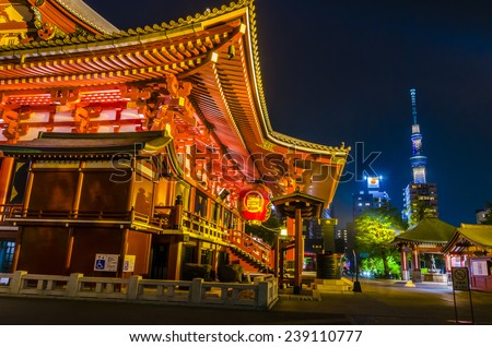 TOKYO,JAPAN - 23 April,2014 : From Sensoji temple you can see Tokyo Skytree , the tallest tower in the world . Both are famous tourist spot in Tokyo - stock photo
