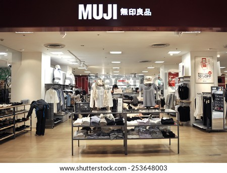 TOKYO, JAPAN - APRIL 11 : MUJI store in Tokyo taken April 11, 2010 in Tokyo. MUJI is popular brand which sell home and decor items among Japanese. - stock photo