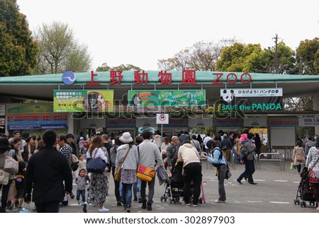 Tokyo, Japan - April 12, 2015: Ueno Zoo is Japan's oldest zoo located in Ueno Park in central Tokyo. - stock photo