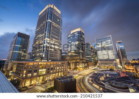 Tokyo, Japan at Marunouchi business district. - stock photo