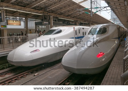 TOKYO, JAPAN - Aug 10: Shinkansen in Tokyo, Japan on Aug 10, 2015. Japan's main islands, are served by a network of high speed train lines that connect Tokyo with most of the major cities. - stock photo