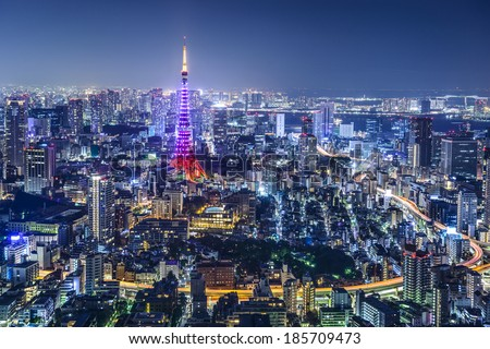 Tokyo, Japan City Skyline - stock photo