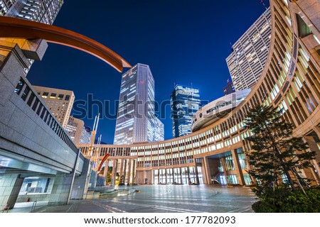 Tokyo, Japan cityscape amongst government buildings in the nishi-Shinjuku district. - stock photo