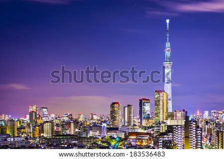 Tokyo, Japan cityscape with the Skytree.  - stock photo