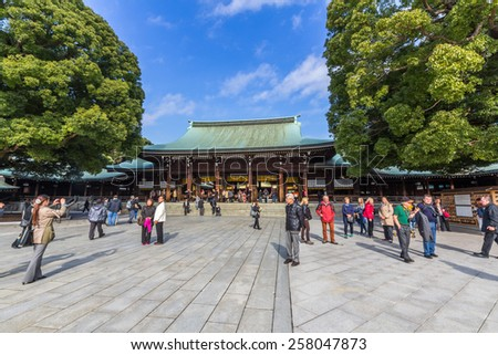 TOKYO, JAPAN - DEC 01, 2014: Meiji Shrine, located in Shibuya, Tokyo, is the Shinto shrine that is dedicated to the deified spirits of Emperor Meiji and his wife. - stock photo