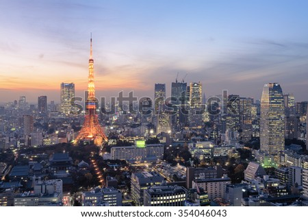 Tokyo, Japan - Dec 12, 2015: Night view of Tokyo Skylines.Tokyo  is both the capital and largest city of Japan. The Greater Tokyo Area is the most populous metropolitan area in the world - stock photo