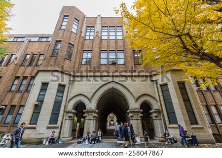 TOKYO, JAPAN - DEC 01, 2014: The University of Tokyo, abbreviated as Todai, is a research university located in Bunkyo, Tokyo, Japan. It is the first of Japan's National Seven Universities. - stock photo
