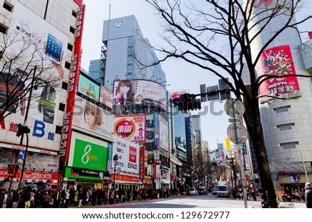 TOKYO, JAPAN - FEBRUARY 24:  Shibuya is known as a fashionable place in Japan as well as being a major  shopping destination February 24, 2013 in Tokyo, Japan. - stock photo