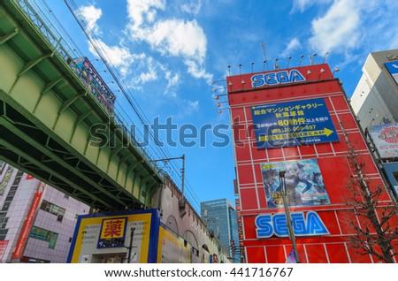 Tokyo, Japan - January 24, 2016: Akihabara district in Tokyo, Japan. - stock photo
