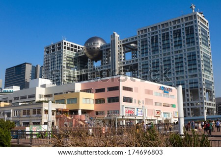 TOKYO, JAPAN - MARCH 09: Fuji Television Building on March 09, 2013 in Tokyo, Japan. There is an observation deck near the top of the building, inside a sphere structure. - stock photo