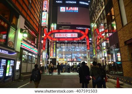 Tokyo, Japan - March 13,2016 : People walking along the streets of Shinjuku shopping at night. - stock photo