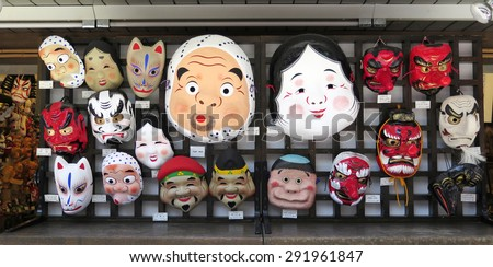 TOKYO, JAPAN - MAY 26 : Japanese folk tale souvenir masks taken on May 26, 2015 in Tokyo, Japan. Asakusa is old town shopping area which popular among tourists. - stock photo