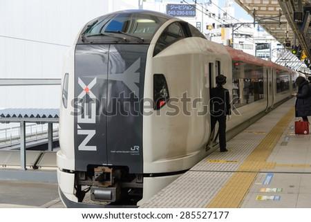 Tokyo, Japan - MAY 9 2015: Narita Express (NEX) is a fast train from Tokyo to Narita Airport. - stock photo