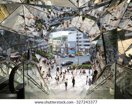 TOKYO JAPAN - MAY 27 : Omotesando Tokyo Plaza building on MAY 27 , 2015 in Tokyo, Japan. Tokyo Plaza is new shopping center for teenage on Omotesando. - stock photo