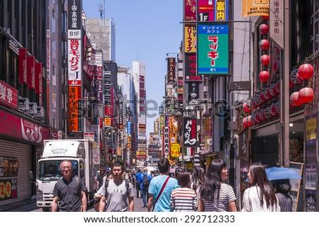 TOKYO, JAPAN -MAY20, 2015: Pedestrians walk at Shibuya Crossing during the holiday season. - stock photo