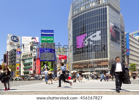 TOKYO, JAPAN - May 18, 2016: Shibuya, It's the shopping district which surrounds Shibuya railway station. This area is known as one of the fashion centers and major nightlife of Japan on May 18, 2016. - stock photo