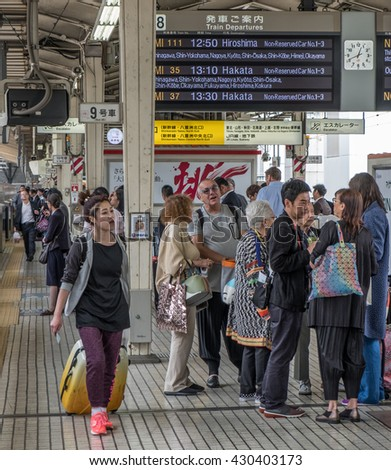TOKYO, JAPAN - MAY 31ST, 2016. Crowds at Tokyo Railway Station. Tokyo Railway Station is the main intercity rail terminal in Tokyo and the busiest station in Japan in terms of number of trains per day - stock photo