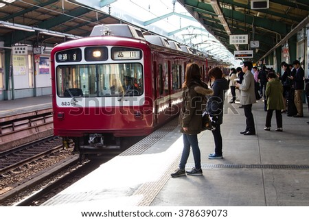 Tokyo, Japan - November 21, 2015: A subway train approaching the platform of a train station in Tokyo. Tokyo has one of the most extensive subway system in the world. - stock photo
