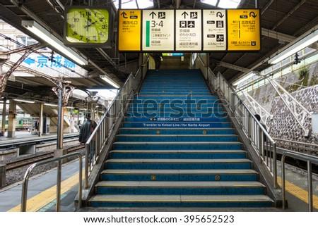 TOKYO, JAPAN - NOVEMBER 11, 2015 : JR train station platform stair with info board to transit for Narita Airport - stock photo