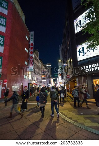 TOKYO, JAPAN - NOVEMBER 23, 2013 : Street life in Shinjuku November 23 2013. Shinjuku is a special ward located in Tokyo Metropolis, Japan. It is a major commercial and administrative centre  - stock photo