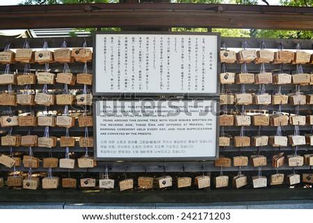 Tokyo, Japan - October 27 2013: EMA (Wooden Wishing Plaques) at Meiji Shrine Shibuya Tokyo - stock photo