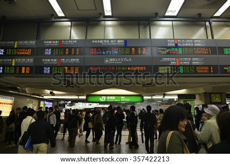 Tokyo, Japan - 27 October, 2013: Shinjuku Station is one of the busiest station in Tokyo. - stock photo