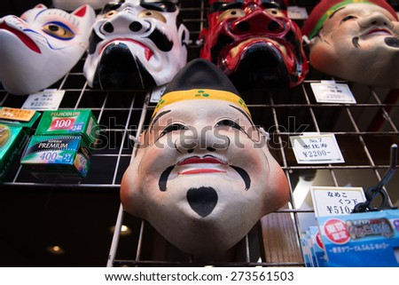 TOKYO -March 28 2015: Japanese mask at souvenir shop Senso-ji Temple on March 28 2015 in Tokyo,Japan. - stock photo