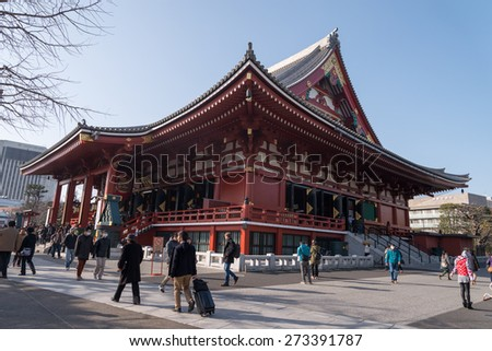 TOKYO -March 28 2015 : Unidentified tourists in the Senso-ji Temple on March 28 2015 in Tokyo,Japan.The Senso-ji Temple is the symbol of Asakusa and one of the most famed temples in all of Japan - stock photo