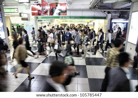 TOKYO - MAY 9: Tokyo Shibuya station on May 9, 2012 in Tokyo. With 2.4 million passengers on a weekday, it is the 4th-busiest commuter rail station in Japan - stock photo