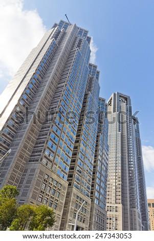 Tokyo Metropolitan Government Building japan - stock photo
